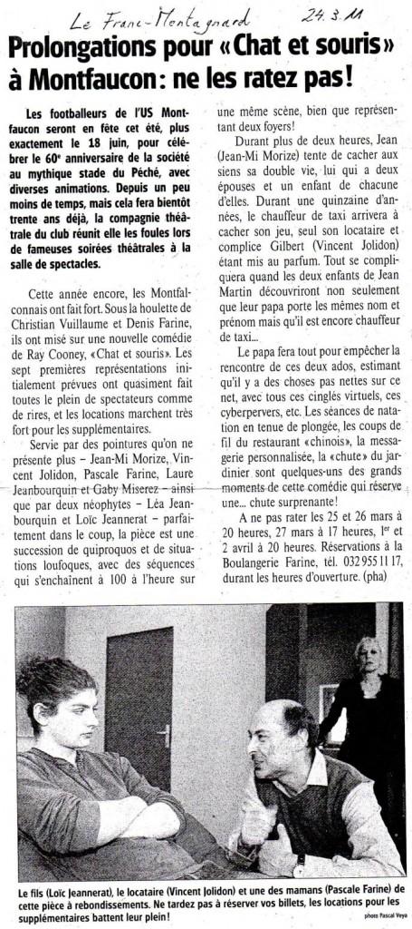Chat-et-souris1